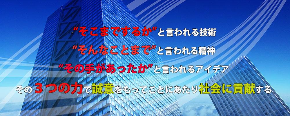 神戸須磨区 有限会社INS(アイエヌエス) 中古ビジネスフォン・FAXコピー複合機販売 LAN工事 防犯カメラ設置 パソコンサポート